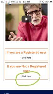 Not registered user