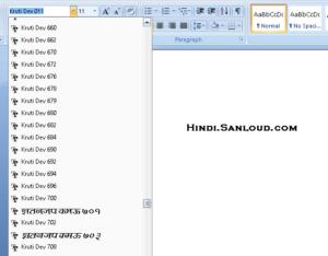 ms word hindi typing
